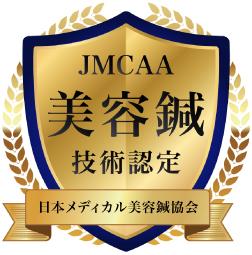 日本メディカル美容鍼協会